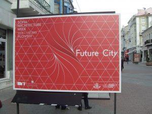 Участие в Sofia Architecture Week 2013г. Пловдив [1]