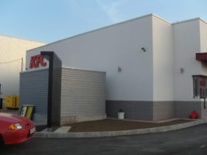Озеленяване заведение KFC Люлин [1]