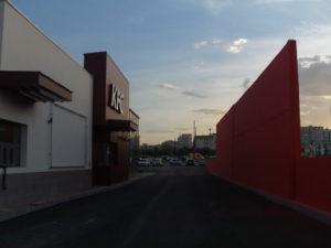 Озеленяване заведение KFC Люлин [46]