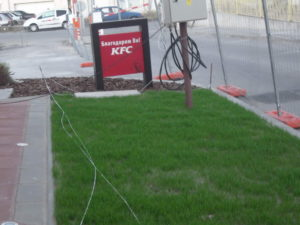 Озеленяване заведение KFC Люлин [13]