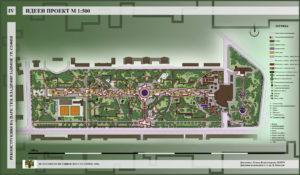 Реконструкция на парк в София [3]